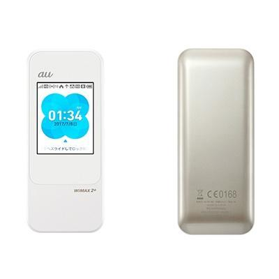 Huawei 【au版】Speed Wi-Fi NEXT W04 HWD35SWA White