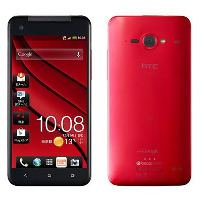 HTC au htc J butterfly (HTL21SRA) Red